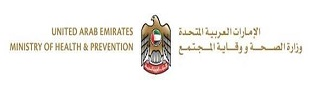 Ministry of Health - UAE